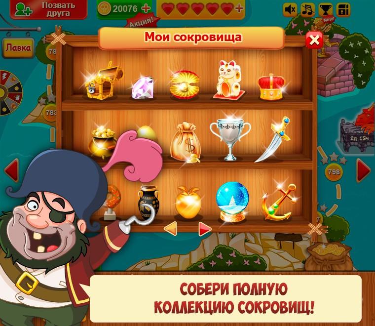 игры бесплатно онлайн играть бесплатно для мальчиков