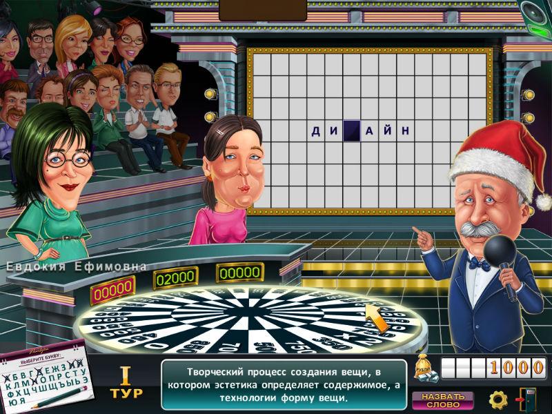 Скача игру игровые автоматы crazy monkey