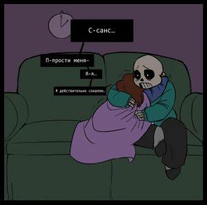 игра зомби dead