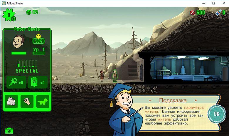 скачать игру Fallout Shelter на пк на русском через торрент - фото 6