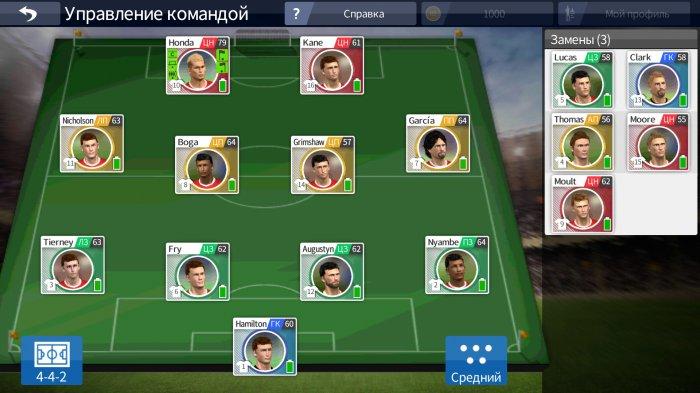 Dream league: soccer 2016 для iphone cкачать бесплатно игру на ipad.