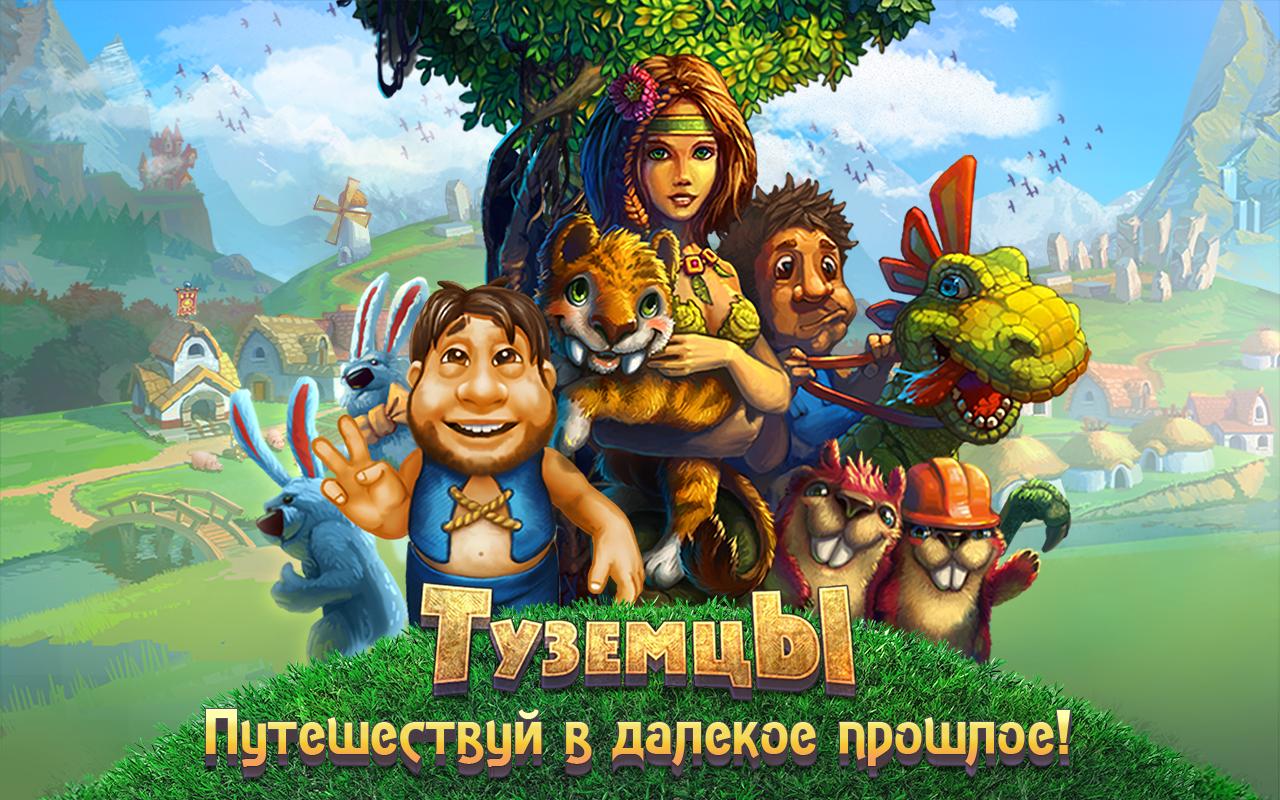 игра на деньги онлайн бесплатно