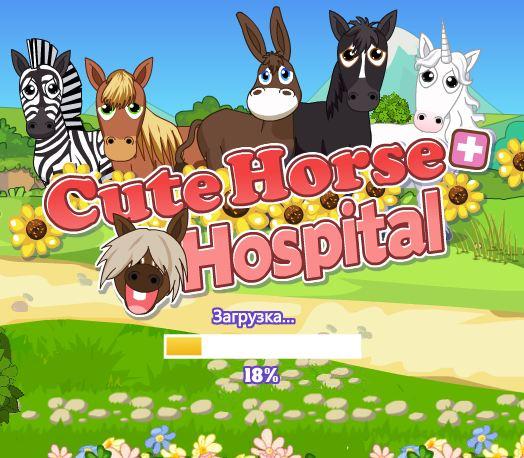 Игры для взрослых играть онлайн бесплатно
