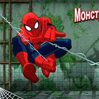 Великий человек паук онлайн